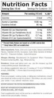 Liquid Acetyl L-Carnitine + Guarana / 495ml