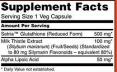 Glutathione 500mg / 60Vcaps.