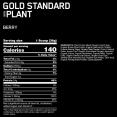 100% Plant Gold Standard