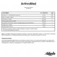 ArthroMed / 30 Tabs