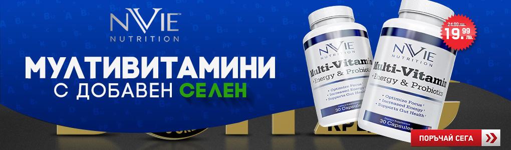 NVIE vitamins selen