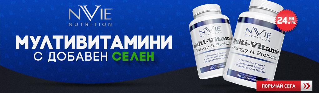 vitamins selen
