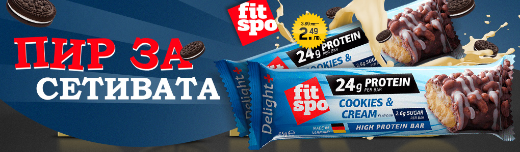 FIT SPO Crunchy Delight 16.04