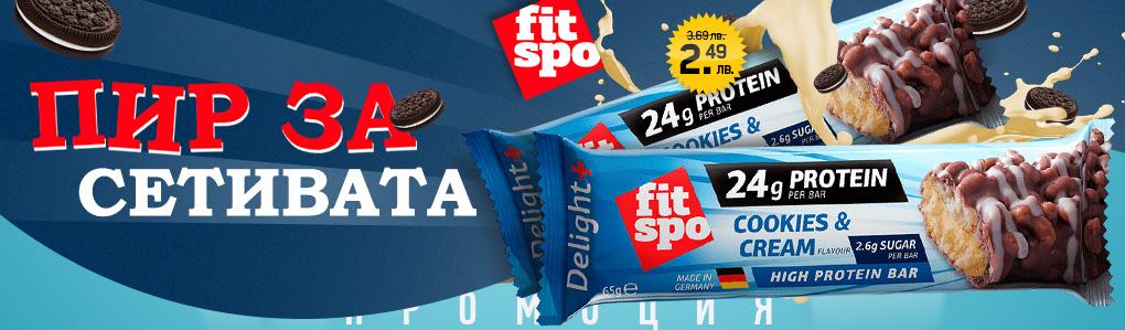 FIT SPO Crunchy Delight 16.04