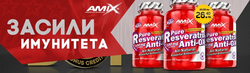 Amix Resveratrol 18.04