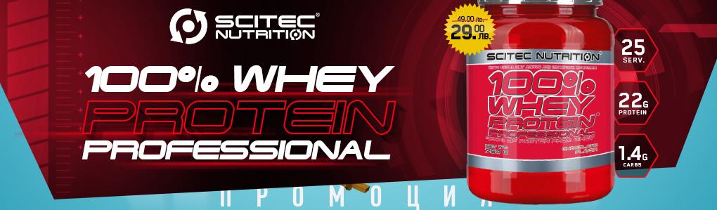 scitec_100%whey_750g