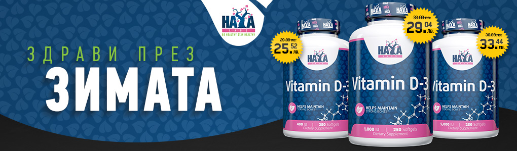 Haya Labs Vitamin D-3