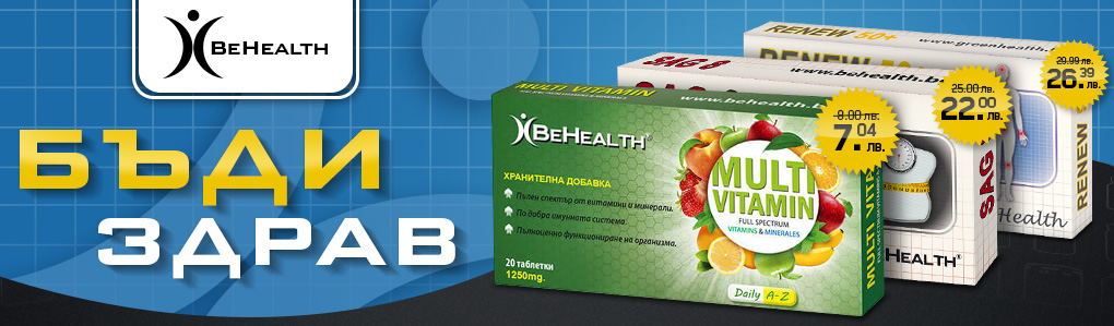 BEHEALTH