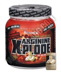 WEIDER Arginine X-plode 500g.