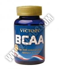 WEIDER BCAA 240 Caps.
