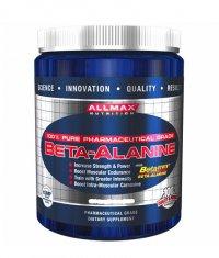 ALLMAX Beta-Alanine