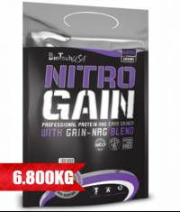BIOTECH USA Nitro Gain