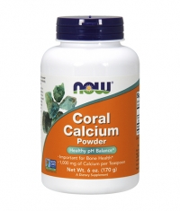 NOW Coral Calcium Powder 170g.