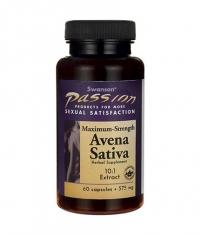 SWANSON Max Strength Avena Sativa Male Stamina 575 mg. / 60 Caps.