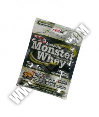 AMIX Anabolic Monster Whey Sachet