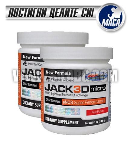 PROMO STACK USP Labs Jack3d Micro / x2