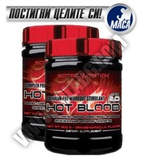 PROMO STACK Scitec Hot blood 2.0 / 300g / x2