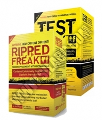 PROMO STACK Pharma Freak Ripped Freak Fat Burner / Test Freak