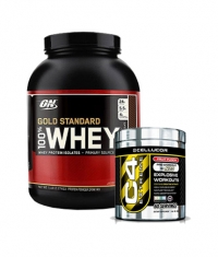 PROMO STACK ON 100% Whey Gold Standard 5 Lbs. / Cellucor C4 Extreme 60 Serv.