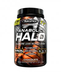 MUSCLETECH Anabolic Halo Performance Series 2.4 Lbs.