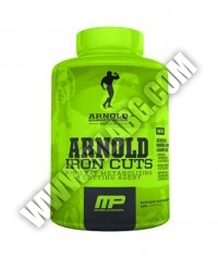 MP ARNOLD SERIES Iron Cuts 120 Caps.