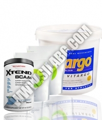 PROMO STACK Vitargo Endurance Stack Advanced