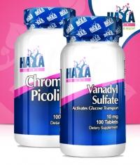 PROMO STACK Insuline Control
