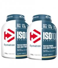 PROMO STACK DYMATIZE ISO 100 - 5lb/ x2