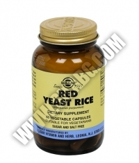 SOLGAR Red yeast rice 600mg / 60 Vcaps.