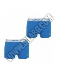 LONSDALE 2 piece trunk sn40 - 422011-21