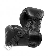 HAYABUSA FIGHTWEAR Tokushu® Regenesis 16oz Gloves / Black
