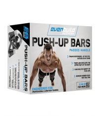 EVERBUILD Push up bars