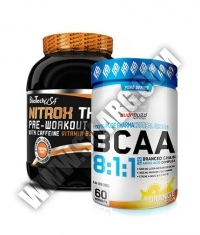 PROMO STACK Optimum physique 2