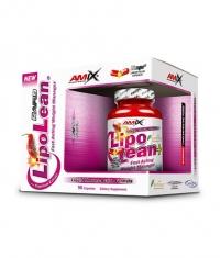 AMIX LipoLean® / 90caps.