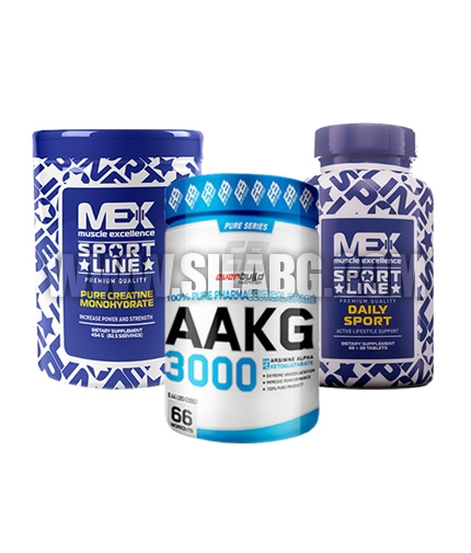 PROMO STACK Fitness Arsenal 1