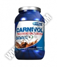 QUAMTRAX NUTRITION 100% Hydro Beef