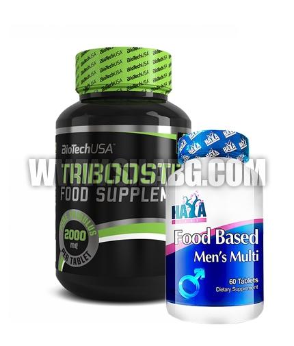 PROMO STACK Men's Health 6
