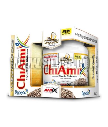 AMIX Chiamix® Benexia®