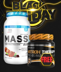 PROMO STACK BLACK FRIDAY SPECIALS 1+1 FREE STACK 11