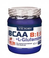 WEIDER BCAA 8:1:1 + L-Glutamine