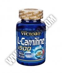WEIDER L-Carnitine 1500 / 100 Caps.