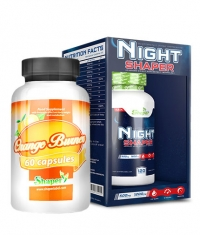 PROMO STACK Weight Loss 5