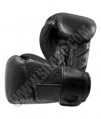 HAYABUSA FIGHTWEAR Tokushu® Regenesis Stealth 10oz Gloves