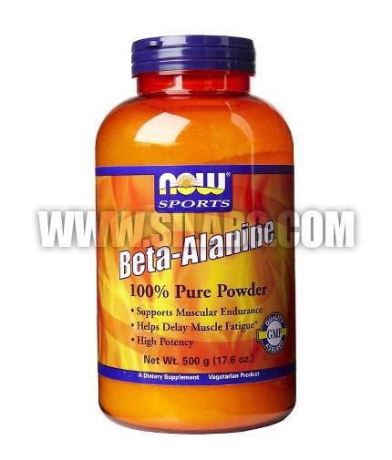 NOW Beta-Alanine 250 Serv.
