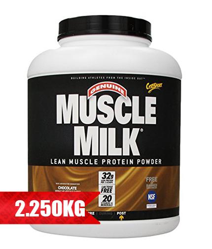 CYTOSPORT Muscle Milk 5lb.