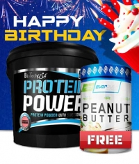 PROMO STACK Protein Power + Peanut Butter /FREE/