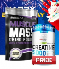 PROMO STACK Maximum Mass