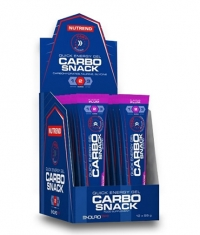 NUTREND Carbosnack Tube Box / 12x55g.