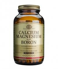 SOLGAR Calcium Magnesium + Boron / 250 Tabs.