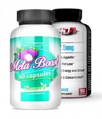 PROMO STACK Metabolism Boost Stack